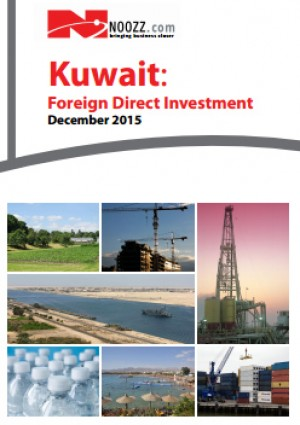 kuwait-foreign-direct-investment-dec-2015-300x425