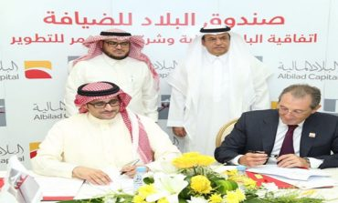 Jabal Omar, Albilad securities ink SAR 1bn deal