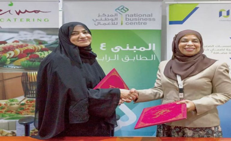 NBC inks deal to back Omani catering start-up