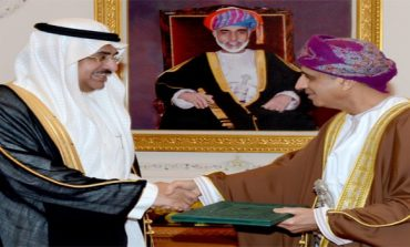 His Majesty receives message from Saudi Arabia