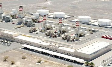 RfP for sale of Oman's first private power project