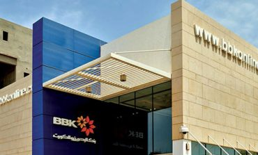 BBK to raise capital to $45m in India as part of expansion plan