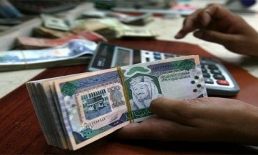 KSA's selective tax to begin 10 June; revenues to hit SAR 7bn in 6M