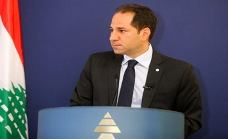 Gemayel urges Aoun to return tax law to parliament to 'rescue economy'