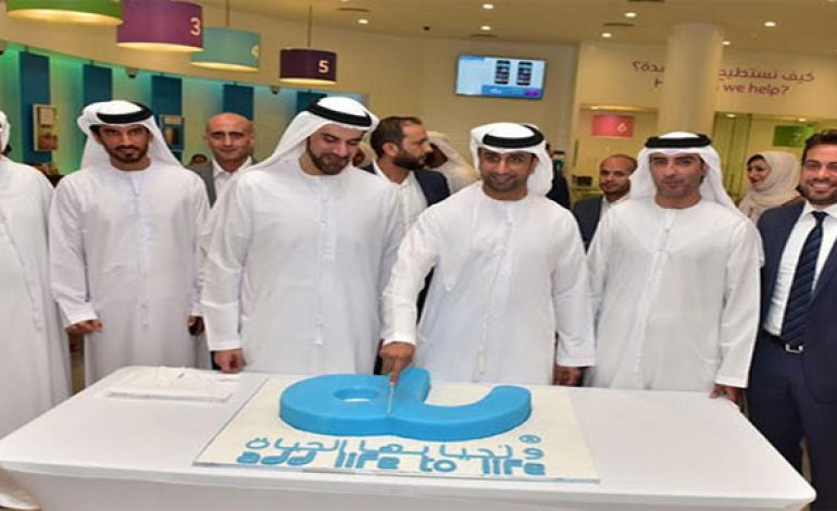 Du opens retail store in Abu Dhabi's Yas Mall