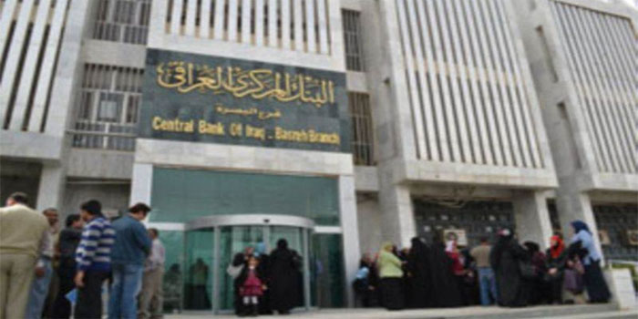Central Bank Of Iraq Auctions 159 741 579 On 29 August 2017