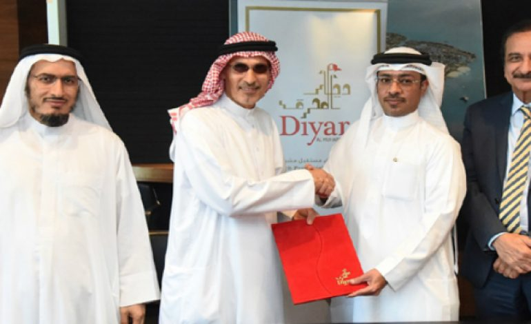 Infrastructure work starts at Diyar Al Muharraq project