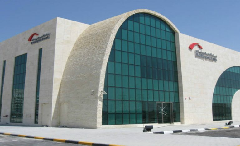 Boubyan Bank acquire KWD 29m land for new HQ