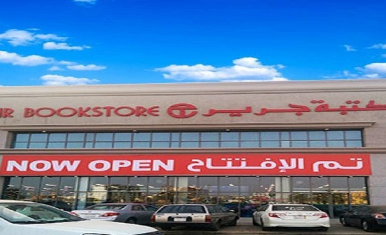 Jarir opens new showroom with SAR 60m investments