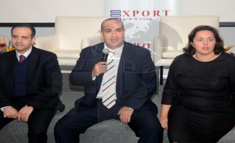 Some 45 Tunisian SME to benefit in 2018 from AmCham Export Lab Programme