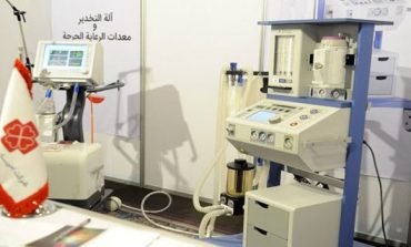 Iranian Pharmaceuticals, Medical Supplies, and Food Industries Expo kicks off in Damascus