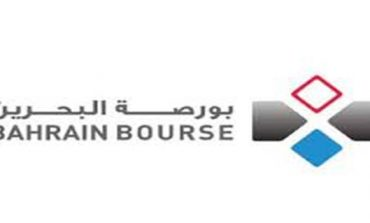 Bahrain Bourse daily trading performance