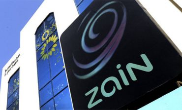 Zain FY17 profits grow to KWD 160m; dividends proposed