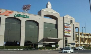 Sultan Center incurs lower losses in Q4, FY17