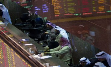 Boursa Kuwait closes Thursday in red amid lower liquidity