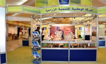 NADEC awaits regulatory approval to complete acquisition of Al Safi Danone