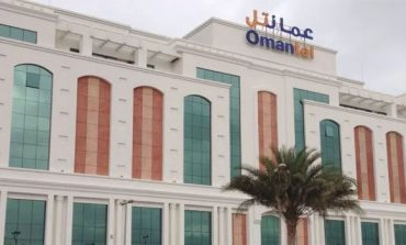 Omantel issues $1.5bn worth bonds