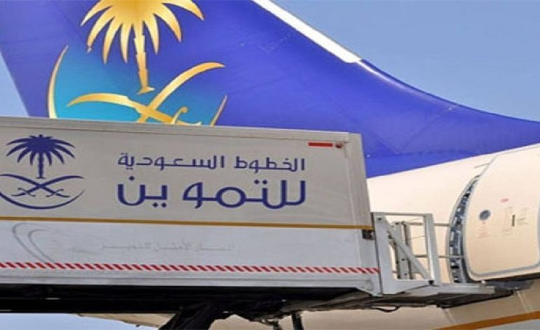 Saudi Airlines Catering nods to SAR 455m dividends for FY2017