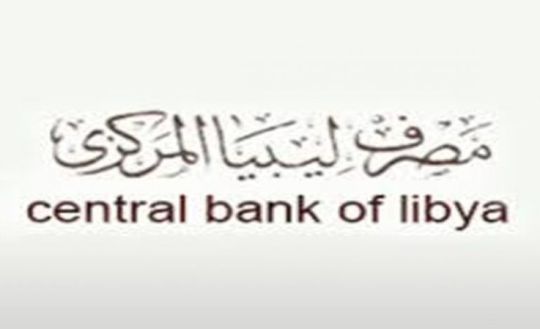 CBL blames Ramadan food shortages and price rises on Audit Bureau intervention