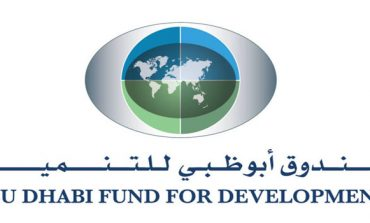 ADFD allocates AED 11bn aid package to Ethiopia
