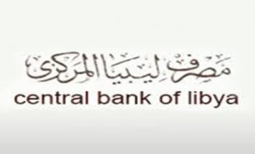 CBL sets framework for economic reform agreed at Tunis meeting