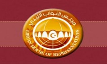 HoR to meet next Monday for vote on referendum law for constitution
