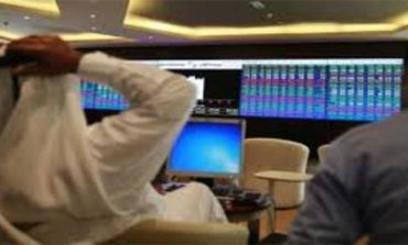 QSE inches 0.04% down early Sunday