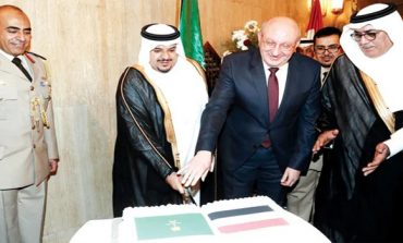 DiplomaticQuarter: Egyptian Embassy celebrates National Day in style
