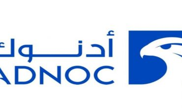 Adnoc unit awards $95m contract to Pakistani firm