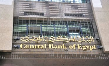 CBE holds interest rates unchanged