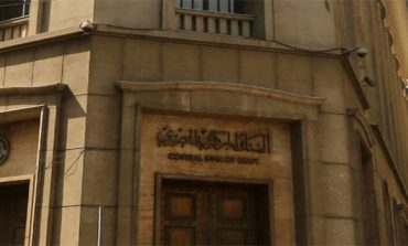 CBE issues EGP 16.25bn T-bills Sunday