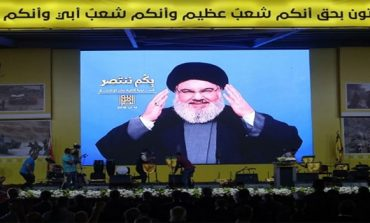 Hezbollah stronger than ever before: Nasrallah