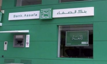 Attijariwafa Bank Buys Path Solutions' Islamic Banking Software