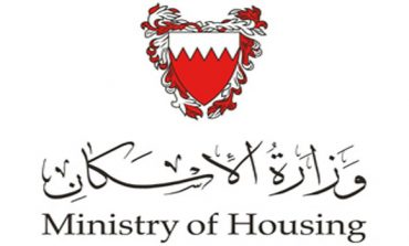 Distribution of housing units on track