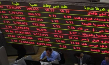 EGX ends Tuesday in red; market cap sheds EGP 6.99bn