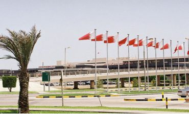 Bahrain airport passenger numbers up 25.7pc in June