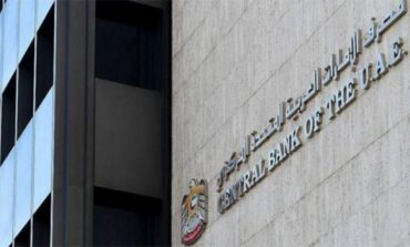 UAE Int'l reserve registers AED 370bn in 6M