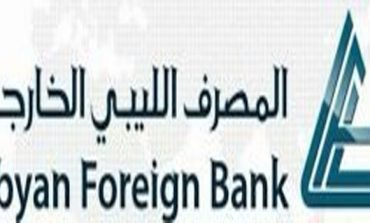 CBL sacks Libyan Foreign Bank GM and board of directors, who refuse to abide by decision