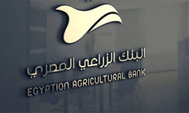 ECARD obtains EGP 28m for agri-machinery in 8M