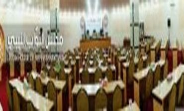 HoR postpones today's session