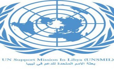 UNSMIL publishes details of militia ceasefire agreement