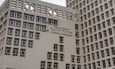 Egypt to level up budget deficit expectations