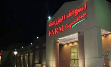 Saudi Farm sells entire stake in Lebanese subsidiary for SAR 115m