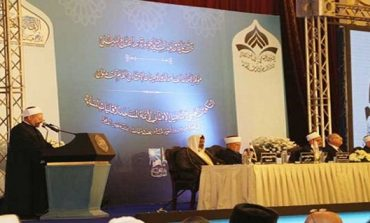 Egypt's Dar Al-Ifta launches World Fatwa Index to regulate issuance of religious edicts, combat extremist ideas