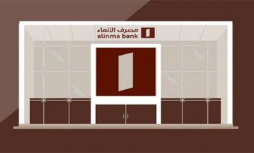 Alinma Bank's profit levels up 28% in 9M