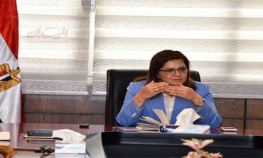 Egypt eyes EGP 764.2bn industrial investments in 5yrs