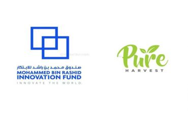 Pure Harvest obtains AED 5.5m from MBRIF