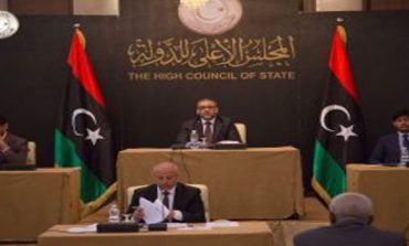 HSC approves HoR mechanism for reforming PC with amendments