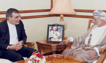 Bin Alawi receives Iranian official