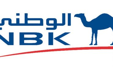 VIVA inks deal with NBK, BATELCO to buy Qualitynet